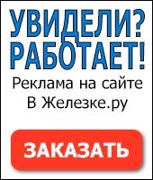 ������� �� ����� � �������.ru
