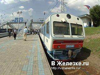 Изменяется расписание электричек на Горьковском направлении МЖД