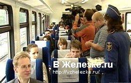 "Пущен экспресс ""Спутник"""