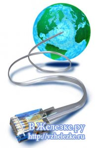 Интернет провайдеры в Железнодорожном - часть 2