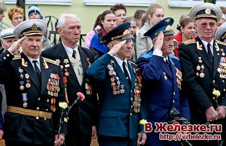 Поздравление с 64-ой годовщиной Победы в Великой Отечественной войне!