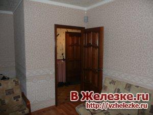 1-комнатная квартира в центре