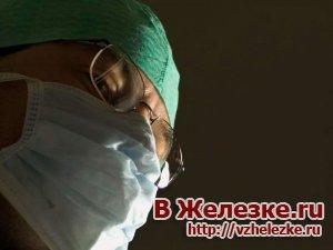 В медицинском центре работали гастрабайтеры без образования