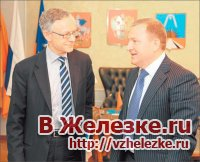 Посол Дании приехал в Железнодорожный