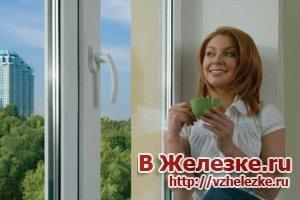 «Окна КВЕ - Тепло И Уют Вашего Дома.»
