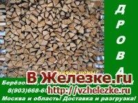 Дрова березовые колотые, уложенные в ряды