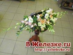 Доставка цветов, букетов и растений в Железнодорожном, Москве и Подмосковье