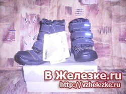 детские ботинки 31р.