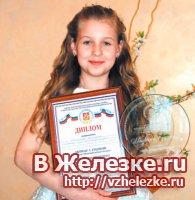 Рождение новой звёздочки - Александра Гончаренко