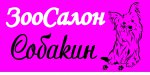 "•ЗооСалон ""Собакин"" Стрижка собак и кошек."