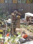 Снос дома, расчистка участка, спил дерева, земляные работы