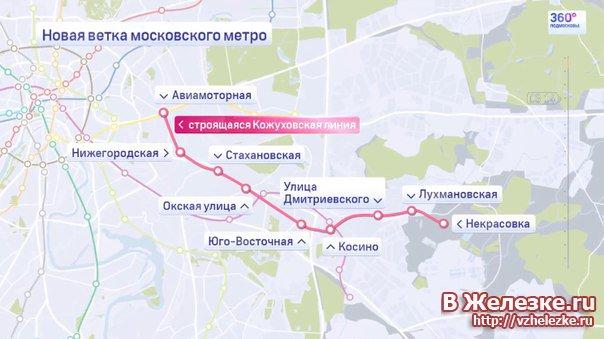 Когда будет метро в балашихе 2018