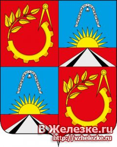 Герб Железнодорожного вошел в новый герб и флаг большой Балашихи + видео