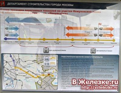 """Крупный транспортный узел будет создан у строящейся станции метро """"Некрасовка"""""""
