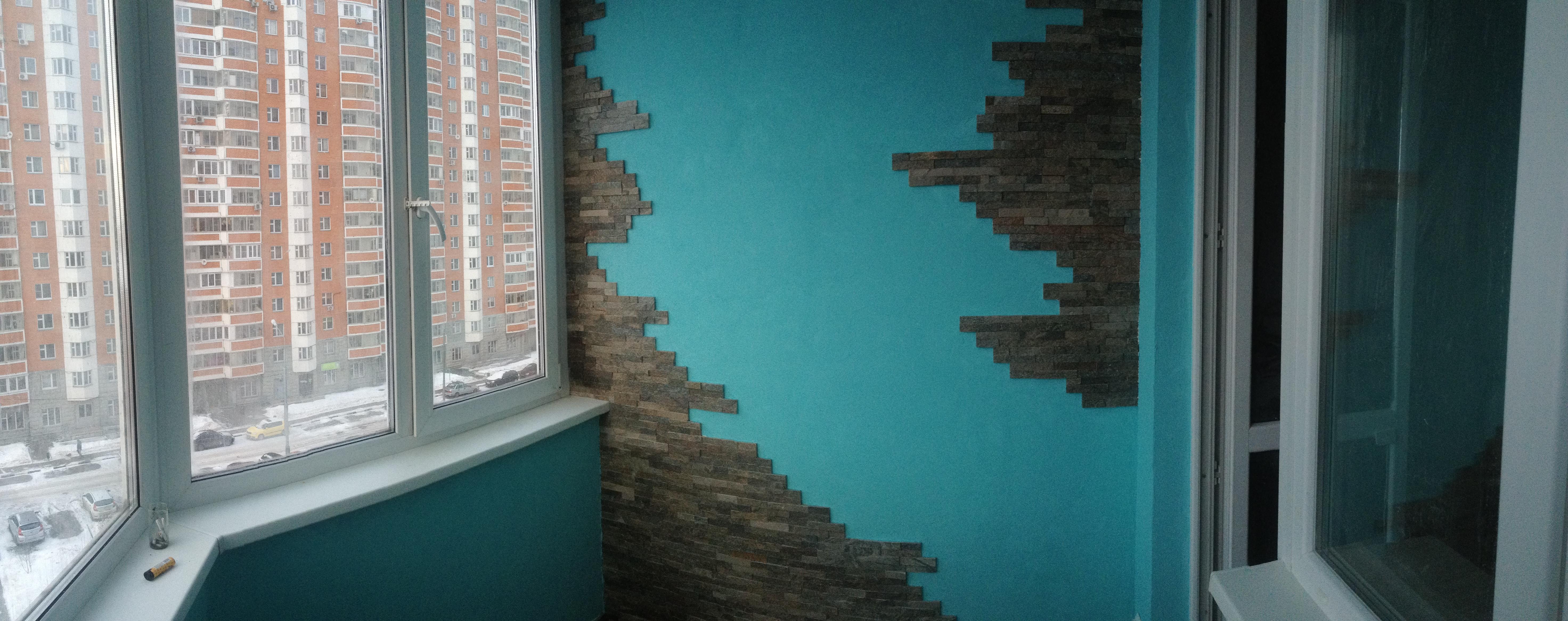 """Отделка балкона. стены и потолок. """" город железнодорожный (б."""