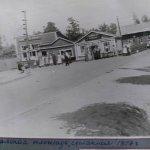 Архивные фото Железнодорожного от 1957-1959 гг
